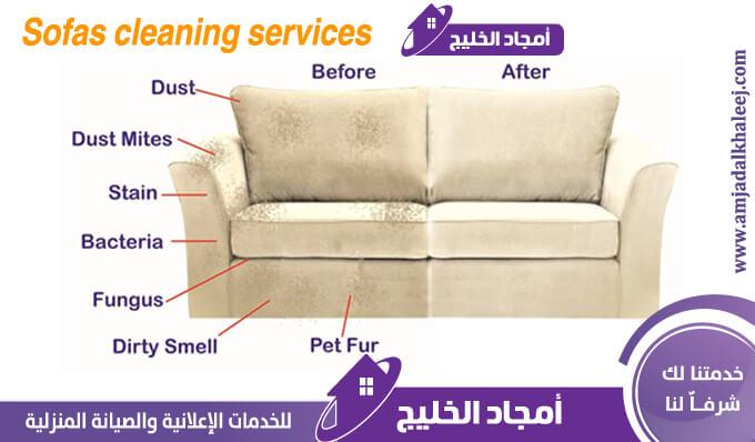 شركة تنظيف كنب بالمدينة المنورة & وأفضل شركة تنظيف مجالس بخصومات تصل لـ 20%
