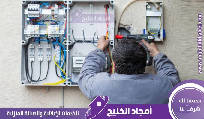رقم كهربائي بالمدينة المنورة - وأفضل كهربائي منازل في المدينه المنوره