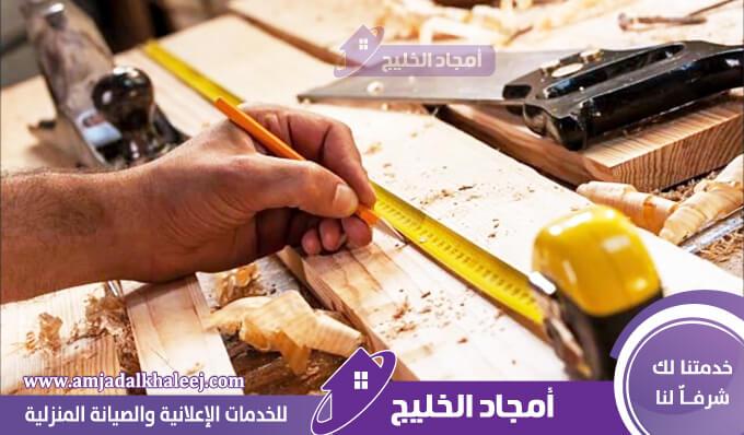 افضل نجار بجدة - رقم معلم نجار خشب ودواليب وابواب وغرف بسعر رخيص