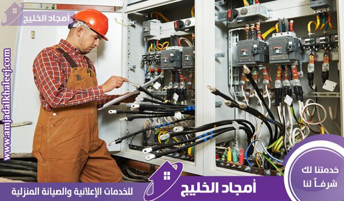 معلم كهربائي بجده شاطر في الصيانة الكهربائية وكافة أعطال انقطاع الكهرباء