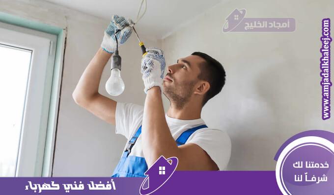 فني كهرباء ممتاز بجدة يقدم خدمات متميزة في أعمال الكهرباء بسعر مناسب للجميع
