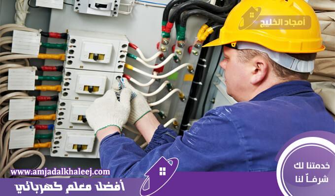 كهربائي منازل بجدة للقيام بأعمال صيانة وإصلاح كافة الأعطال المتعلقة بالكهرباء