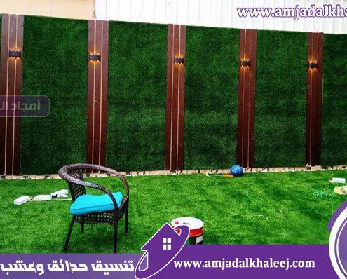 تركيب عشب صناعي بالخبر وثيل صناعي يتم في شركة تنسيق حدائق منزلية بالخبر بمنتهى الاحترافية