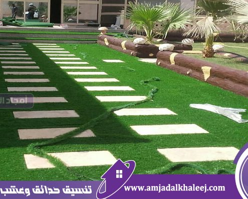 تركيب عشب صناعي بالدمام بأفضل سعر متر العشب الصناعي وتوفير عشب صناعي مستعمل للبيع